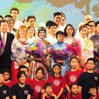 A Night of Wushu & Culture