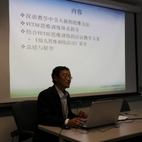 Breakout Session: Dr. Xiaodong Wen