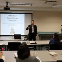 Breakout Session: Stephen Tsang