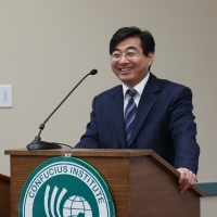 Opening Ceremony: Consul Chief Changxue Yu