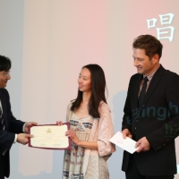 Alberta Chinese Language Learning Award Presentation