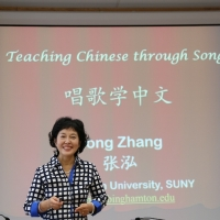 Keynote Speaker: Professor Hong Zhang