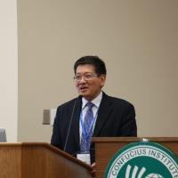 Closing Ceremony: Dr. Wei Li