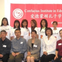 2008: The 1st Alberta Chinese Bridge for School Students