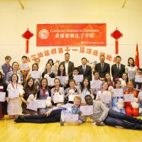 The 11th Alberta Chinese Bridge Competition for School Students