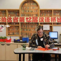 The 12th Alberta Chinese Bridge Competition for School Students