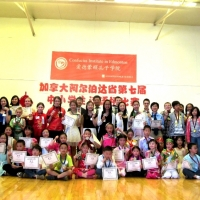 The 7th Alberta Chinese Bridge for School Students
