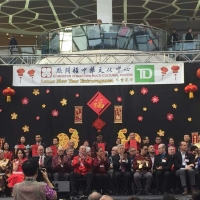 2017 Chinese New Year Celebration at WEM