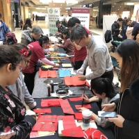 Lunar New Year Celebration at Kingsway Mall