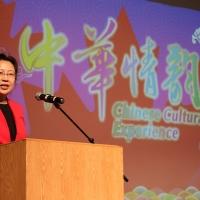 Chinese Cultural Experience Gala: Deputy Consul General Wang Lei