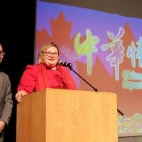 Chinese Cultural Experience Gala: Deputy Premier of Alberta Sarah Hoffman and MLA Thomas Dang