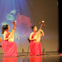Chinese Cultural Experience Gala: Pi-Pa Instrument Ensemble - Send You a Rose