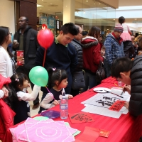 Lunar New Year Celebration at Londonderry Mall