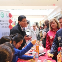Lunar New Year Celebration at Londonderry Mall: Board Chair of EPSB Michelle Draper Visits CIE Booth
