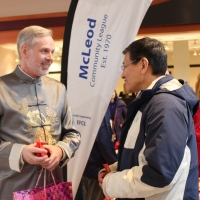 Lunar New Year Celebration at Londonderry Mall: MLA Chris Nielsen and Dr. Wei Li, Director of CIE