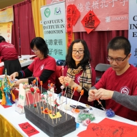 Lunar New Year Extravaganza at West Edmonton Mall