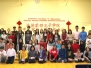 Chinese Writing Contest