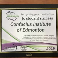 CIE Received Partners in Education from Fort McMurray Public School District