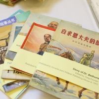 Itinerant Exhibition of Books and Photographs in Memory of End of World War II & Dr. Norman Bethune