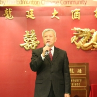 Consul General Xinping Wang