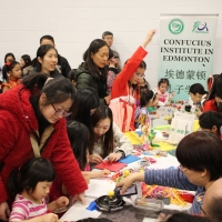 The CIE at 2020 New Year Children's Festival
