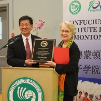 Book Donation Ceremony: Acknowledging the Contribution of Dr. Brian Evans to the Chinese library of CIE