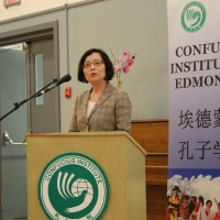 Ms. Wenrong Chi, President of CCFAE, at Book Launch for NATIONALISM by Dr. Leilei Chen