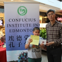 The CIE Organized Open Chinese Chess Contest