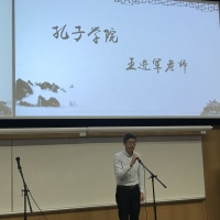 CIE Attended Movie Night of China Scholarship Recipients Association at University of Alberta