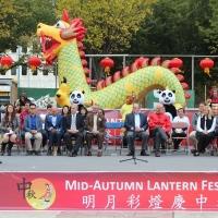 2017 Mid-Autumn Lantern Festival