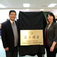 Grand Opening of Confucius Classroom of Walter and Gladys Hill Public School