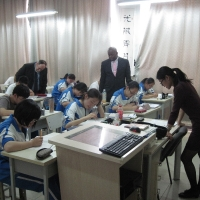 Principal Delegation from 14 Confucius Classrooms in Shandong