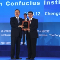 The 13th Confucius Institute Conference: CIE Received Confucius Institute of the Year