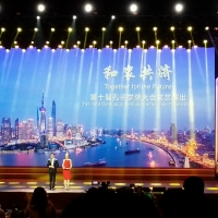 The 10th Global Confucius Institute Conference in Shanghai, China