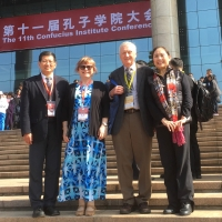 The 11th Global Confucius Institute Conference in Kunming, China