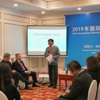 Dr. Wei Li Gave the Presentations on the 2019 International Chinese Language Education Conference