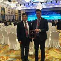 CIE Received Excellent Test Center of Chinese Test on the 2019 International Chinese Language Education Conference