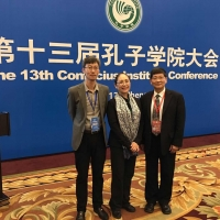The 13th Confucius Institute Conference in Chengdou, China
