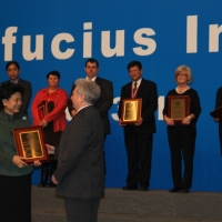 Award Ceremony at the 8th Confucius Institute Conference