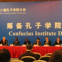 The 8th Confucius Institute Conference in Beijing, China
