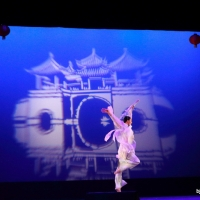 Concert of Oriental Charm: Classical Chinese Dance