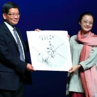 Concert of Oriental Charm: Chinese Painting and Calligraphy Show