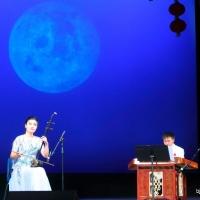 Concert of Oriental Charm: Erhu Solo
