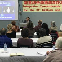 Integrative Compassionate Medicine for the 21st Century and Beyond Workshop by Dr. Aung