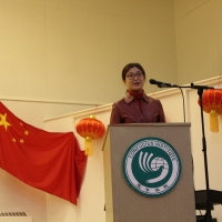 Dr. Tian Liang, the Special Chinese Advisor of Alberta Education