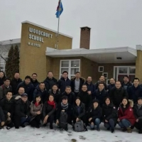 Visit from China University Delegation