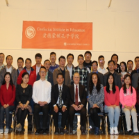 The Delegation from 28 Chinese Universities Visits CIE