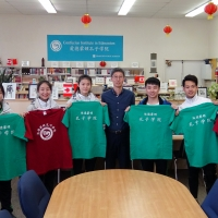 Visit from Martial Arts Team of Beijing Institute of Technology