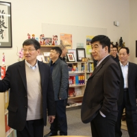 Visit from Shandong Provincial Academy of Education Recruitment and Examination