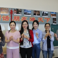 Confucius Institute at University of Saskatchewan Delegation Visited CIE
